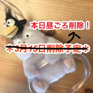 ジブリ - 千と千尋の神隠し 坊ネズミ&ハエドリ タオルハンガー タオル掛け