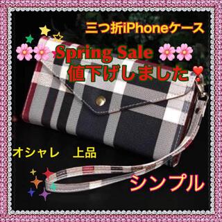 ☆おしゃれな三つ折タイプ☆ iPhoneケース SE2 X 11