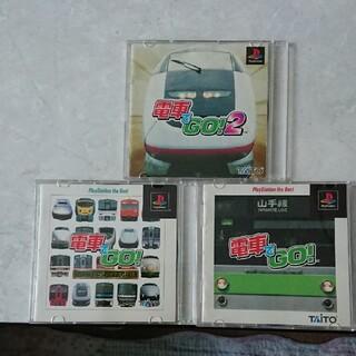 タイトー(TAITO)の電車でGO!♪マルタ♪様専用(家庭用ゲームソフト)