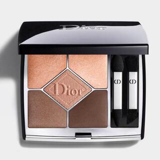 Christian Dior - Dior * ディオール * サンククルール * ポンチョ * 559