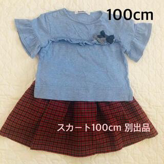 familiar - familiar フリル りぼん 変形 トップス♡100cm