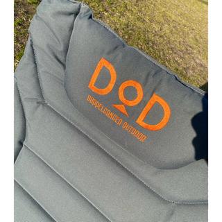 ドッペルギャンガー(DOPPELGANGER)のDOD ドッペルギャンガー 4段階調整 アジャスタブルチェア 耐重量120kg(テーブル/チェア)