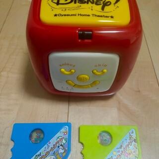 Disney - おやすみホームシアター セット カセット2枚 ディズニー プーさん 知育玩具
