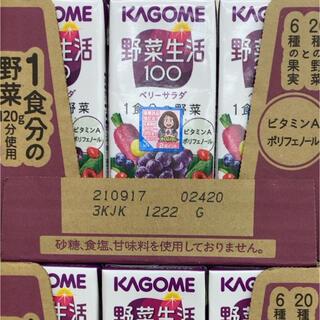 カゴメ(KAGOME)のカゴメ KAGOME 野菜生活100 24本 ベリーサラダ(ソフトドリンク)