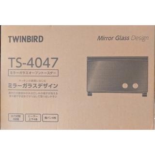 ツインバード(TWINBIRD)の新品 未開封 未使用 ツインバード オーブントースター 4枚焼 TS-4047(電子レンジ)