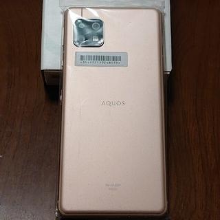 AQUOS - 【SIMフリー】AQUOS sense5G SHG03 ライトカッパー【未使用】