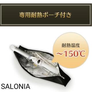 【未使用】SALONIA セラミックカールアイロン32mm プロ仕様 コテ