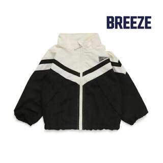 BREEZE - 【新品未使用タグ付】ブリーズ  切替ウィンドブレーカー 撥水加工