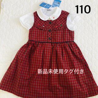 familiar - ファミリア familiar ジャンパースカート ブラウス♡110