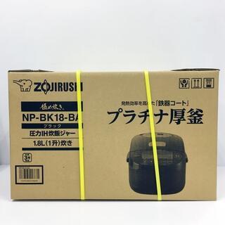ゾウジルシ(象印)の象印 圧力IH炊飯ジャー 極め炊き NP-BK18-BA 1升炊き(炊飯器)