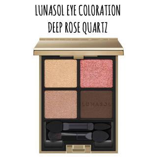LUNASOL - 【 新品未開封 】02 Deep Rose Quartz ルナソル アイシャドウ
