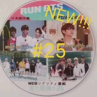 防弾少年団(BTS) - BTS 走れ❗️防弾 #25 DVD