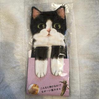 FELISSIMO - フェリシモ★猫タオル 猫部