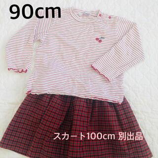 familiar - familiar さくらんぼ 刺繍 ロンT♡90