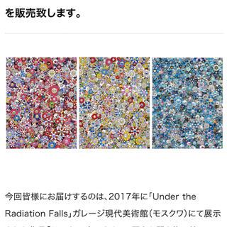 村上隆 ポスター お花ドクロ 3枚セット Tonari no Zingaro (版画)