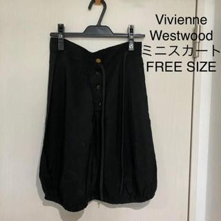 Vivienne Westwood - Vivienne Westwood ミニスカート FREE SIZE