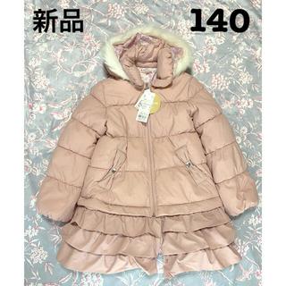 anyFAM - anyFAM 中綿コート 140cm 新品未使用