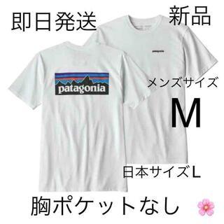 パタゴニア(patagonia)の送料無料 パタゴニア P-6 ロゴ Tシャツ Mサイズ 国内正規品 ホワイト(Tシャツ/カットソー(半袖/袖なし))