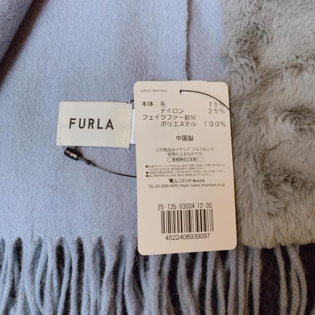 Furla(フルラ)のFURLA フルラ ♡ ファーストール レディースのファッション小物(マフラー/ショール)の商品写真