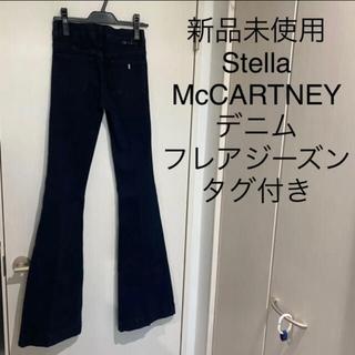 ステラマッカートニー(Stella McCartney)の新品未使用 Stella McCARTNEY デニム フレアジーズン タグ付き(デニム/ジーンズ)