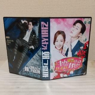 韓国ドラマ キム秘書はいったいなぜ 全16話 DVD パクソジュン パクミニョン