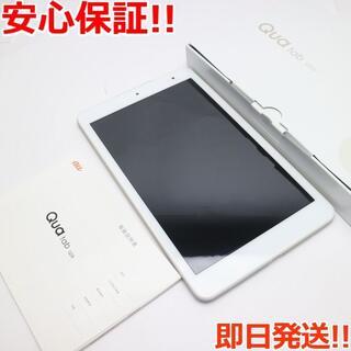キョウセラ(京セラ)の新品同様 KYT32 Qua tab QZ8 オフホワイト (タブレット)