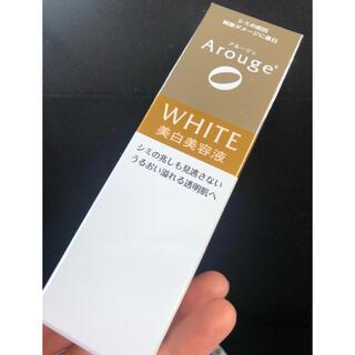 Arouge - アルージェ ホワイトニング エッセンス  30mL