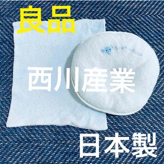 ニシカワ(西川)の【カバー付き】西川産業 ベビー枕 ドーナツ枕 新生児~ (枕)