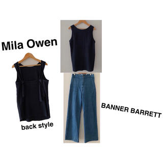 Mila Owen - MilaOwen × BANNERBARRETT コーデ