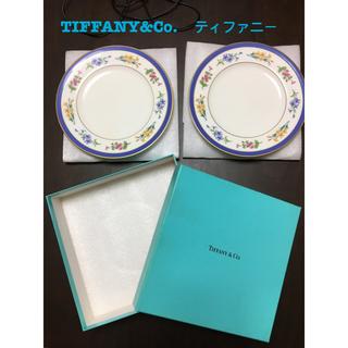 Tiffany & Co. - 【未使用】TIFFANY&Co.ティファニー プレート2枚組18cm (箱入り)