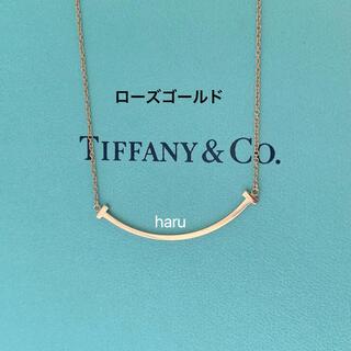 Tiffany & Co. - TIFFANY&Co. ティファニーTスマイルネックレスK18スモール RG