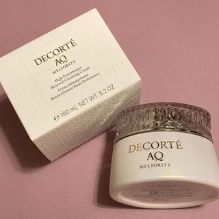 COSME DECORTE - コスメデコルテ AQ ミリオリティ リペアクレンジングクリームn