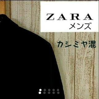 ZARA - ZARAメンズカシミアウールコート