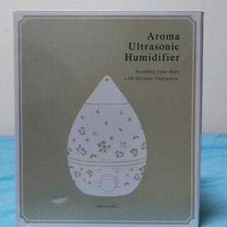 アフタヌーンティー(AfternoonTea)のアロマ加湿器(加湿器/除湿機)