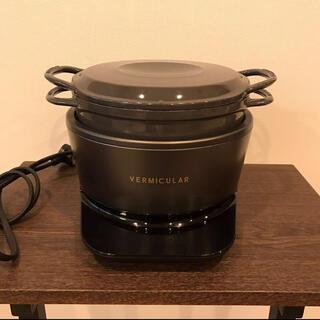 バーミキュラ(Vermicular)のバーミキュラ ライスポット3合炊き(炊飯器)