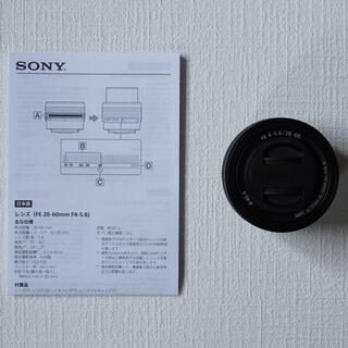 SONY - SONY SEL2860 α7cのキットレンズ FE28-60mmF4-5.6