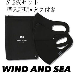 SEA - 【未使用】WIND AND SEA (S)×2枚、専用ポーチセット