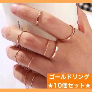 ♡ゴールド♢リング♢指輪♢韓国♢ファランジ♢ピンキー♢結婚式♢ピアス♢シルバー