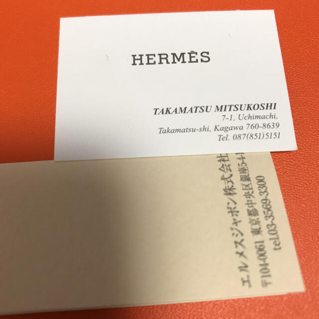 Hermes(エルメス)のエルメス カルメン 新品未使用 レディースのファッション小物(キーホルダー)の商品写真