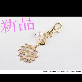 セーラームーン(セーラームーン)のセーラームーン 幻の銀水晶 バッグチャーム♡新品(キャラクターグッズ)