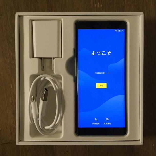 Rakuten(ラクテン)のRAKUTEN HAND 楽天ハンド スマホ/家電/カメラのスマートフォン/携帯電話(スマートフォン本体)の商品写真