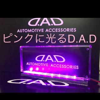 新 D.A.Dギャルソンピンクに光るアクリルプレート♡♡