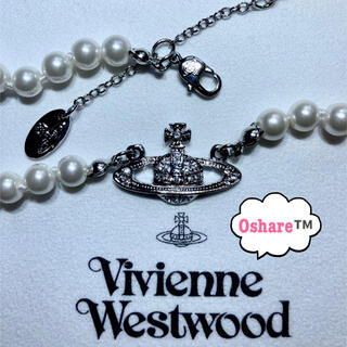 Vivienne Westwood - 【新品】ヴィヴィアンウエストウッド パールネックレス 専用ボックス・紙袋付き