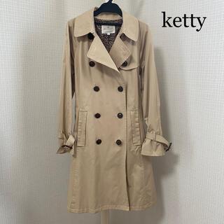 ケティ(ketty)のketty ケティ トレンチコート ベージュ 1 Sサイズ(トレンチコート)