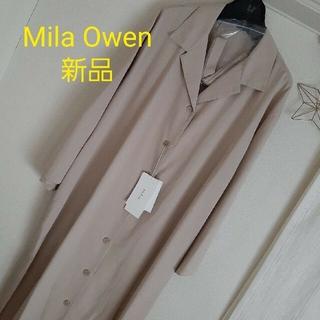ミラオーウェン(Mila Owen)の【新品】Mila Owen ロングコート(スプリングコート)