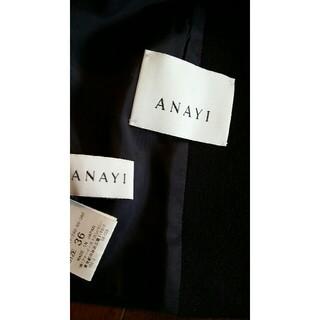 アナイ(ANAYI)のアナイ ANAYI セットアップ スーツ 袖フレア ジャケット スカート(スーツ)