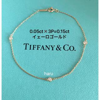 Tiffany & Co. - TIFFANY&Co.ティファニーダイヤモンドバイザ ヤードブレスレット