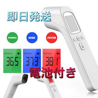 非接触型デジタル温度計