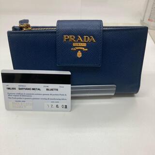 PRADA - プラダ サフィアーノ  財布