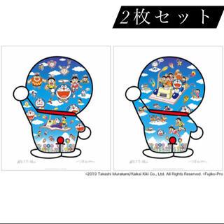 村上隆 ドラえもんポスター2枚セット(ポスター)